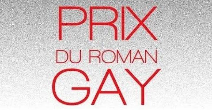 PRIX DU ROMAN GAY 2020
